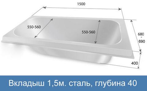 150h40h55-stal-1