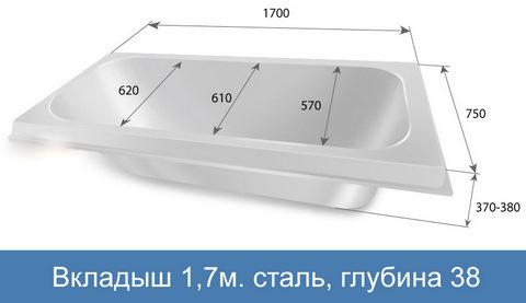 170h38h57-stal-1