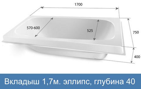 170h40h55-41