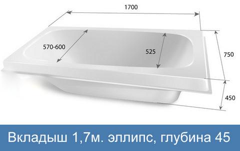 170h45h51-1