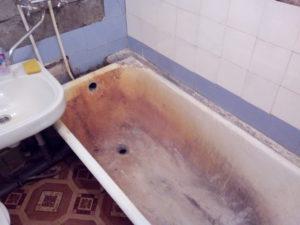 ужасная ванна